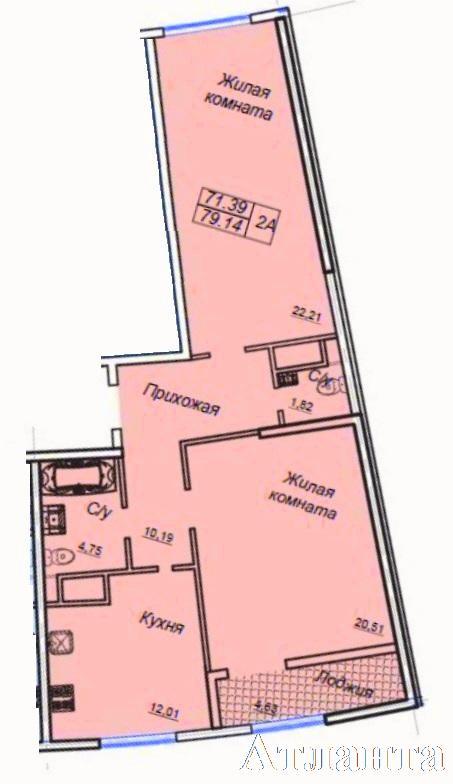 Продается 2-комнатная квартира в новострое на ул. Генуэзская — 73 400 у.е.