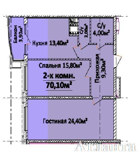 Продается 2-комнатная квартира в новострое на ул. Гагарина Пр. — 59 200 у.е. (фото №2)