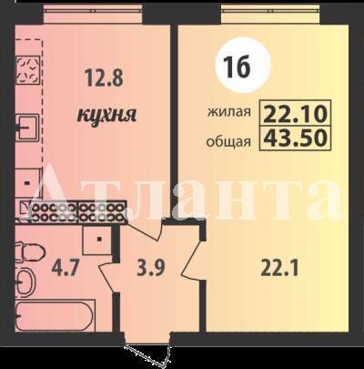 Продается 1-комнатная квартира в новострое на ул. Марсельская — 29 000 у.е. (фото №4)