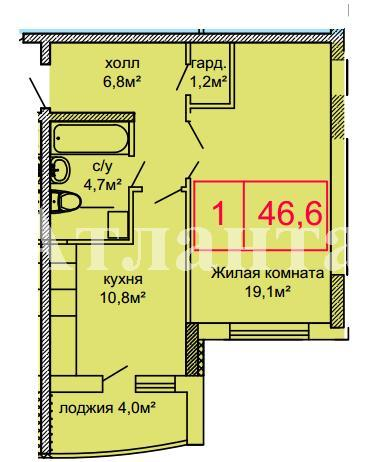 Продается 1-комнатная квартира в новострое на ул. Костанди — 40 000 у.е.