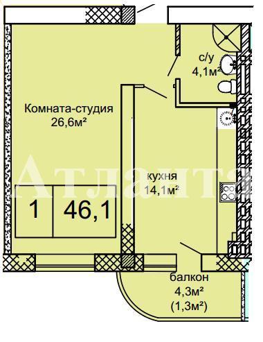 Продается 1-комнатная квартира в новострое на ул. Костанди — 34 550 у.е. (фото №2)