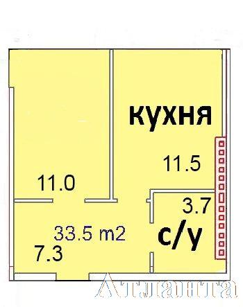 Продается 1-комнатная квартира в новострое на ул. Греческая — 38 200 у.е.
