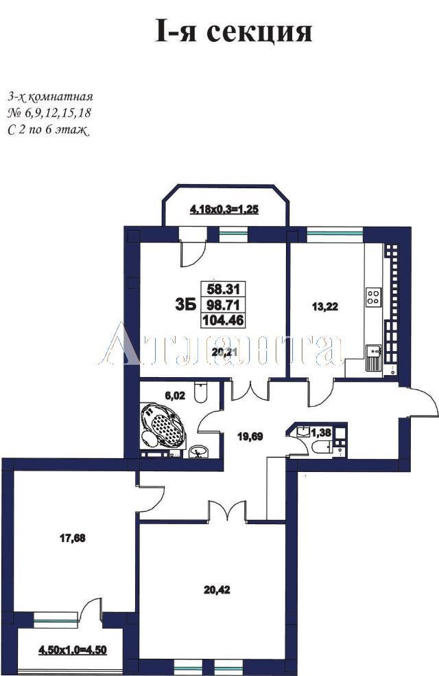 Продается 3-комнатная квартира в новострое на ул. Миланская — 105 760 у.е.