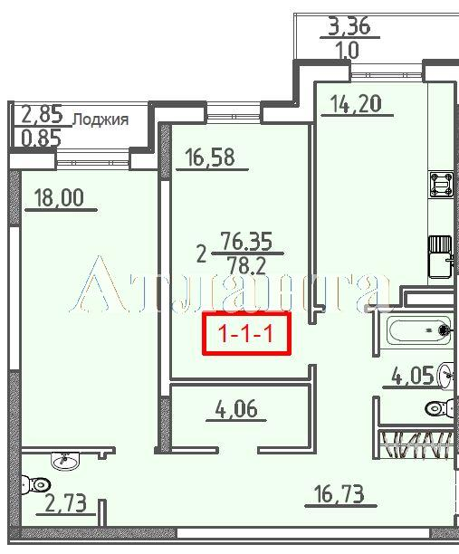 Продается 2-комнатная квартира в новострое на ул. Фонтанская Дор. — 83 000 у.е.