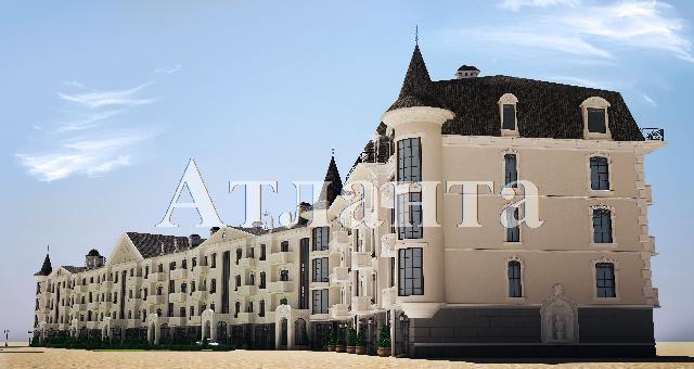 Продается 3-комнатная квартира в новострое — 85 930 у.е.