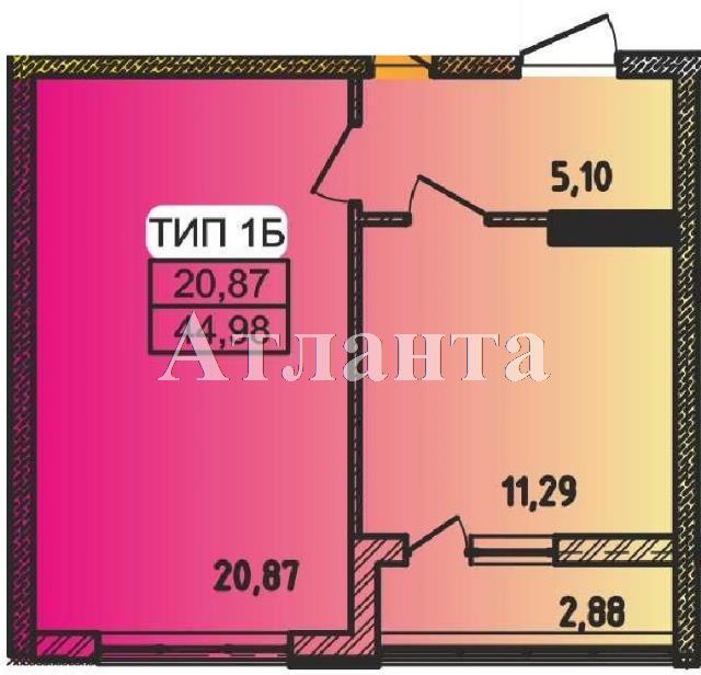 Продается 1-комнатная квартира в новострое на ул. Пестеля — 27 400 у.е. (фото №4)