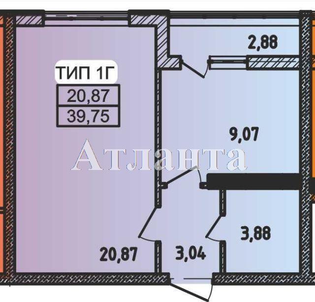 Продается 1-комнатная квартира в новострое на ул. Пестеля — 22 600 у.е.