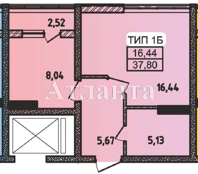 Продается 1-комнатная квартира в новострое на ул. Пестеля — 21 500 у.е.