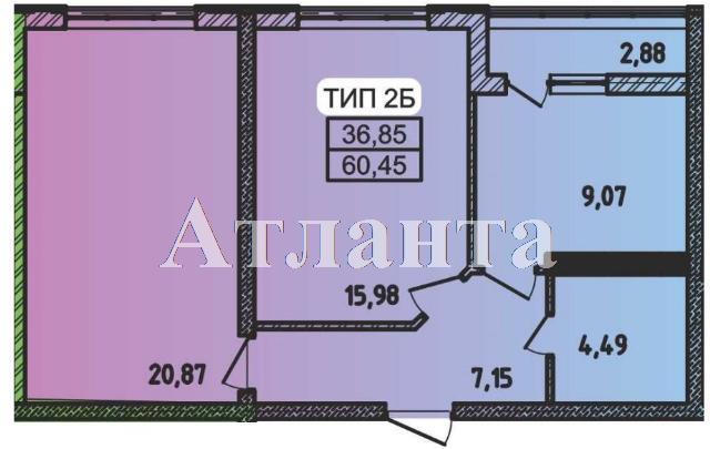 Продается 2-комнатная квартира в новострое на ул. Пестеля — 33 500 у.е. (фото №3)
