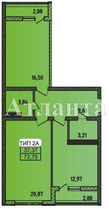 Продается 2-комнатная квартира в новострое на ул. Пестеля — 40 300 у.е.