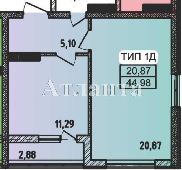 Продается 1-комнатная квартира в новострое на ул. Пестеля — 27 500 у.е.
