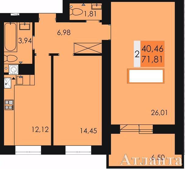 Продается 2-комнатная квартира в новострое на ул. Заболотного Ак. — 39 070 у.е.
