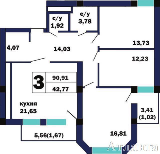Продается 3-комнатная квартира в новострое на ул. Софиевская — 97 000 у.е. (фото №2)