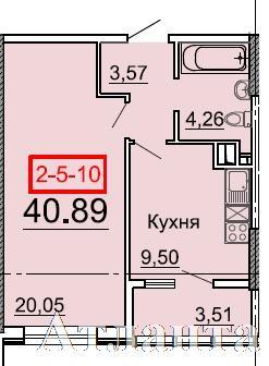 Продается 1-комнатная квартира в новострое на ул. Фонтанская Дор. — 37 100 у.е. (фото №2)