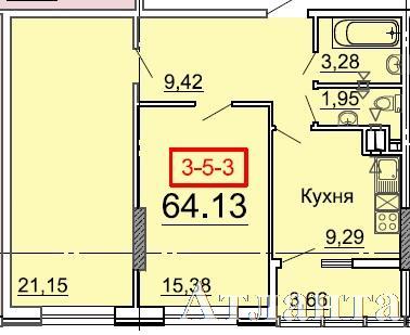 Продается 2-комнатная квартира в новострое на ул. Фонтанская Дор. — 59 200 у.е.