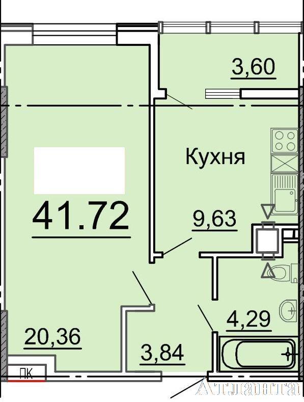 Продается 1-комнатная квартира в новострое на ул. Фонтанская Дор. — 40 500 у.е.