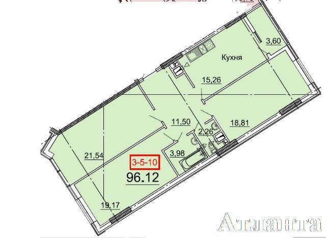 Продается 3-комнатная квартира в новострое на ул. Фонтанская Дор. — 88 700 у.е.