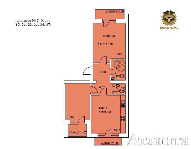 Продается 2-комнатная квартира в новострое на ул. Руанский Пер. — 81 630 у.е.
