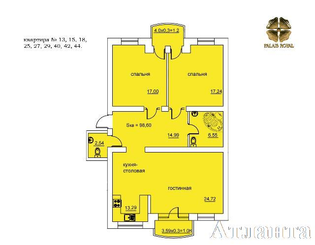 Продается 3-комнатная квартира в новострое на ул. Руанский Пер. — 101 400 у.е.