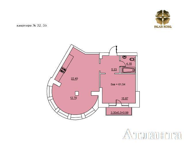 Продается 2-комнатная квартира в новострое на ул. Руанский Пер. — 67 600 у.е.