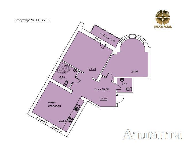 Продается 2-комнатная квартира в новострое на ул. Руанский Пер. — 111 400 у.е.