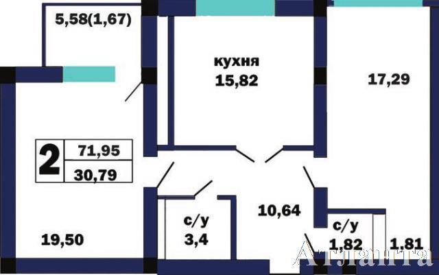 Продается 2-комнатная квартира в новострое на ул. Софиевская — 74 400 у.е.