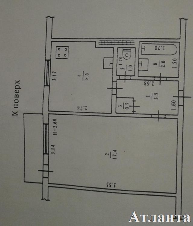 Продается 1-комнатная квартира на ул. Заболотного Ак. — 26 000 у.е. (фото №12)