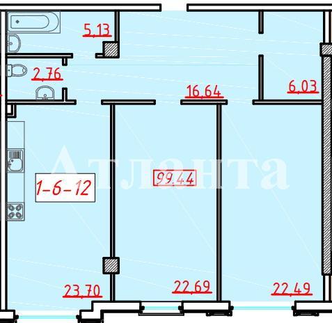 Продается 2-комнатная квартира в новострое на ул. Большая Арнаутская — 112 300 у.е. (фото №2)