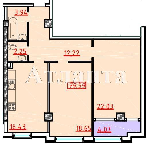 Продается 2-комнатная квартира в новострое на ул. Большая Арнаутская — 91 800 у.е. (фото №2)