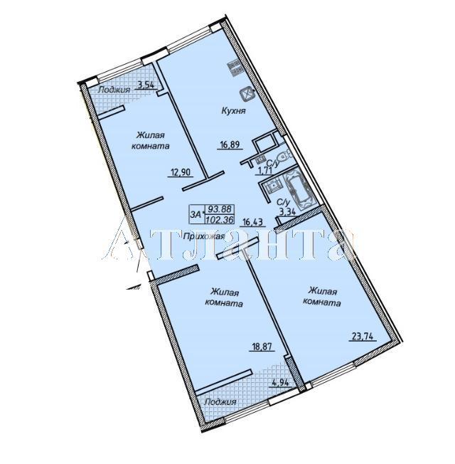 Продается 3-комнатная квартира в новострое на ул. Каманина — 86 150 у.е. (фото №3)