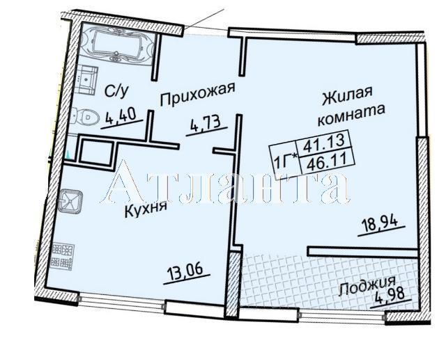 Продается 1-комнатная квартира в новострое на ул. Каманина — 44 200 у.е. (фото №3)