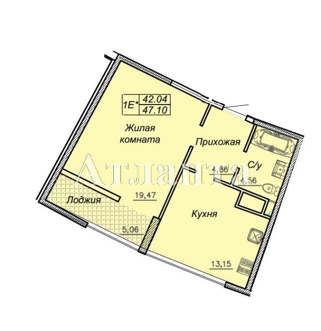 Продается 1-комнатная квартира в новострое на ул. Каманина — 41 700 у.е.