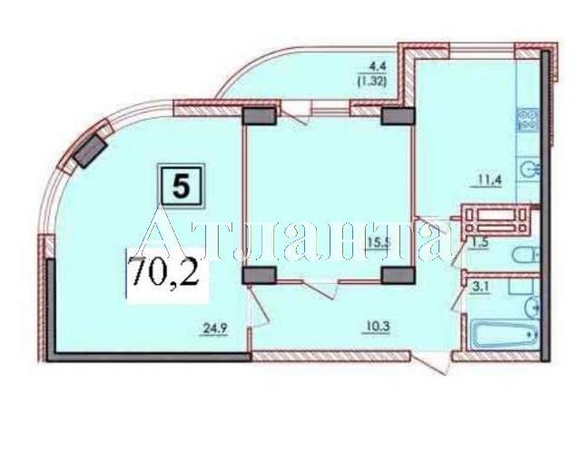 Продается 2-комнатная квартира в новострое на ул. Школьная — 34 290 у.е.