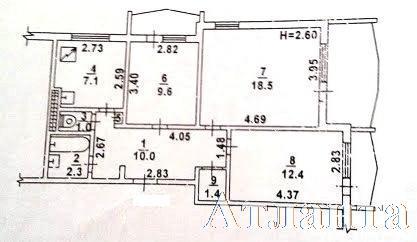 Продается 3-комнатная квартира на ул. Заболотного Ак. — 45 000 у.е. (фото №6)