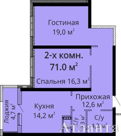 Продается 2-комнатная квартира в новострое на ул. Канатная — 53 400 у.е. (фото №2)