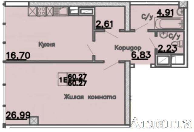 Продается 1-комнатная квартира в новострое на ул. Большая Арнаутская — 67 300 у.е.