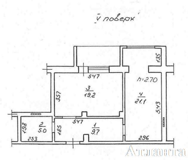 Продается 1-комнатная квартира в новострое на ул. Маршала Говорова — 75 000 у.е. (фото №6)