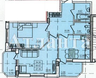 Продается 2-комнатная квартира в новострое на ул. Николаевская — 51 000 у.е.