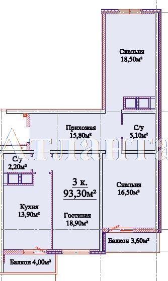 Продается 3-комнатная квартира в новострое на ул. Михайловская — 61 300 у.е. (фото №2)