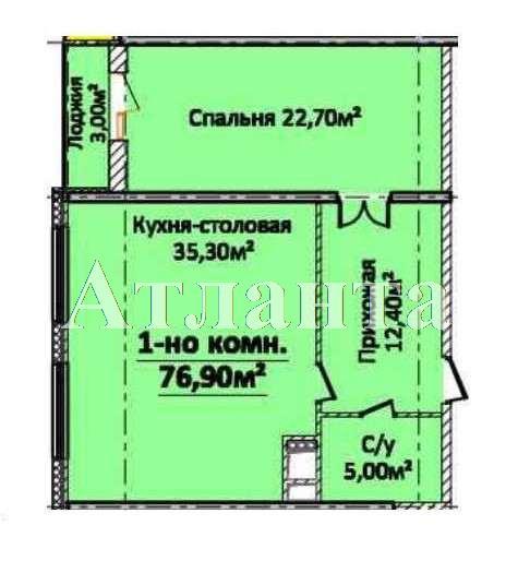 Продается 2-комнатная квартира в новострое на ул. Новобереговая — 72 800 у.е. (фото №2)