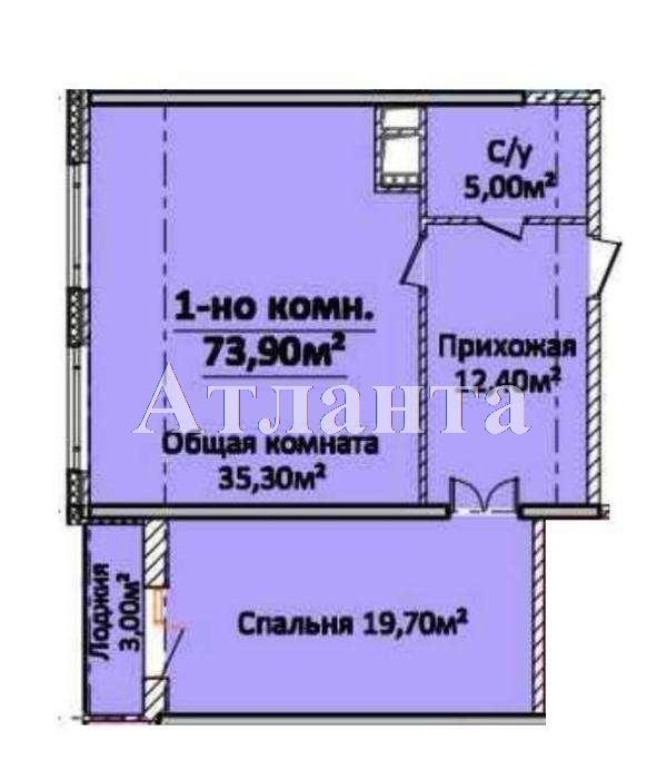 Продается 2-комнатная квартира в новострое на ул. Новобереговая — 81 000 у.е. (фото №2)