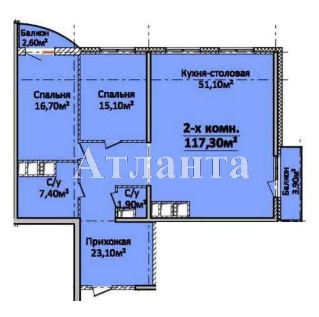 Продается 2-комнатная квартира в новострое на ул. Новобереговая — 127 900 у.е. (фото №2)