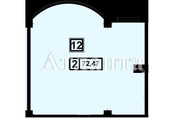 Продается 2-комнатная квартира в новострое на ул. Генуэзская — 66 550 у.е.