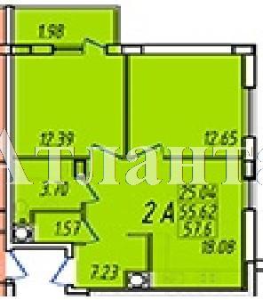 Продается 2-комнатная квартира в новострое на ул. Жм Дружный — 33 120 у.е. (фото №3)