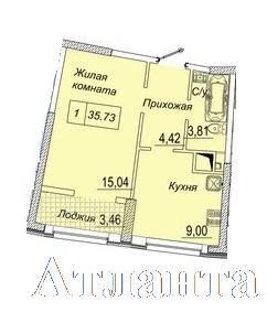 Продается 1-комнатная квартира в новострое на ул. Каманина — 28 670 у.е. (фото №2)