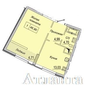 Продается 1-комнатная квартира в новострое на ул. Каманина — 40 380 у.е. (фото №2)