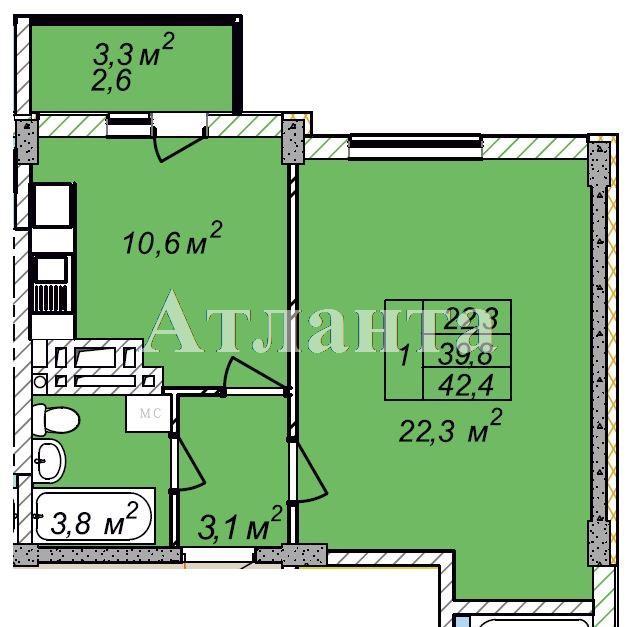 Продается 1-комнатная квартира в новострое на ул. Рихтера Святослава — 29 010 у.е.