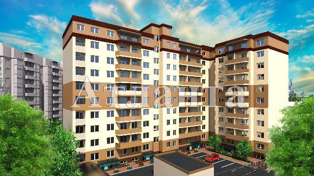Продается 1-комнатная квартира в новострое на ул. Рихтера Святослава — 26 530 у.е. (фото №2)