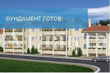Продается 2-комнатная квартира в новострое на ул. Парковая — 26 910 у.е. (фото №3)