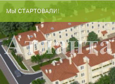 Продается 1-комнатная квартира в новострое на ул. Парковая — 17 850 у.е.